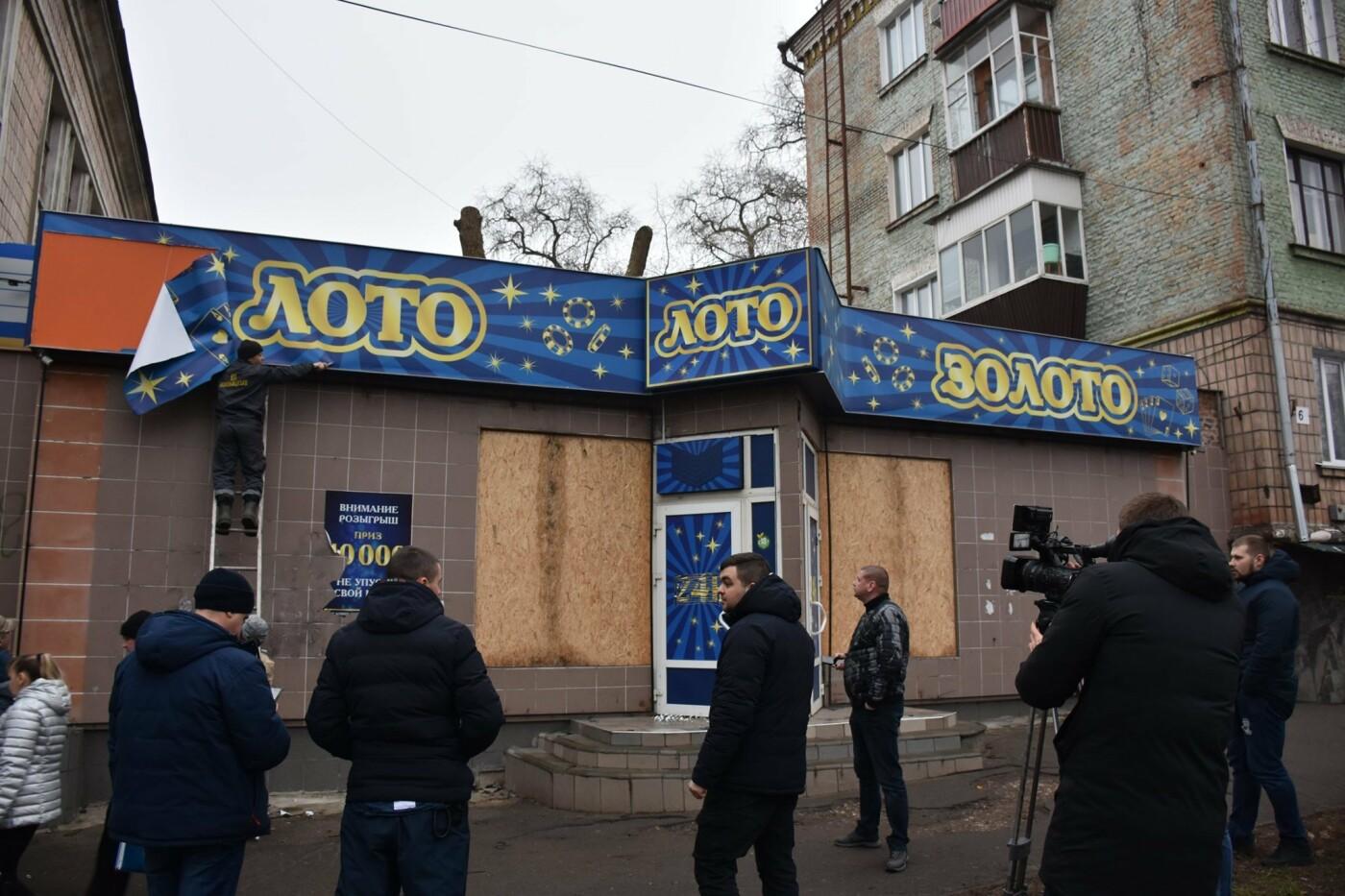 У Чернігові почали демонтаж реклами гральних закладів, фото-5