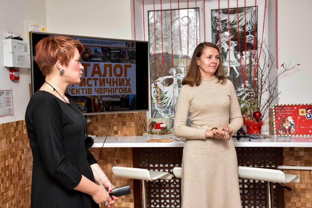 Меньше половины: не все заведения Чернигова захотели попасть в каталог туристических объектов города, фото-2