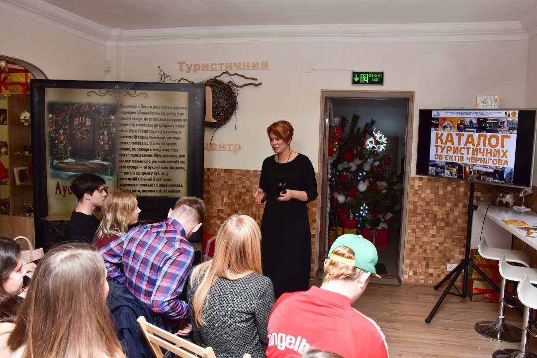 Меньше половины: не все заведения Чернигова захотели попасть в каталог туристических объектов города, фото-1
