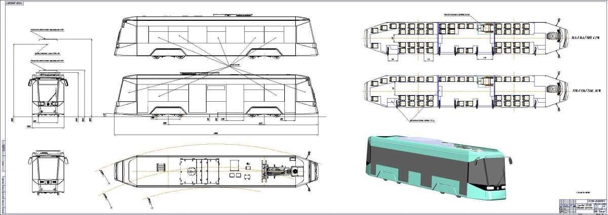 Трамваи в Чернигове: на автозаводе изготовлен первый каркас, фото-2