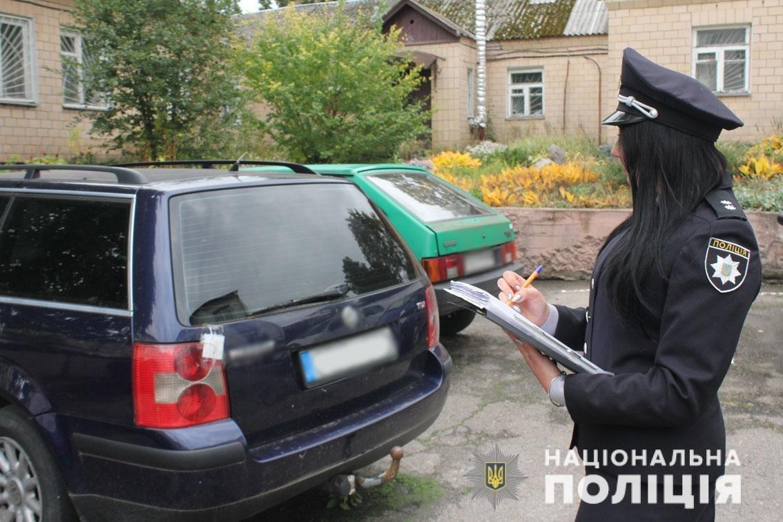 Поради чернігівських поліцейських: як уберегти свій автомобіль від викрадення, фото-1