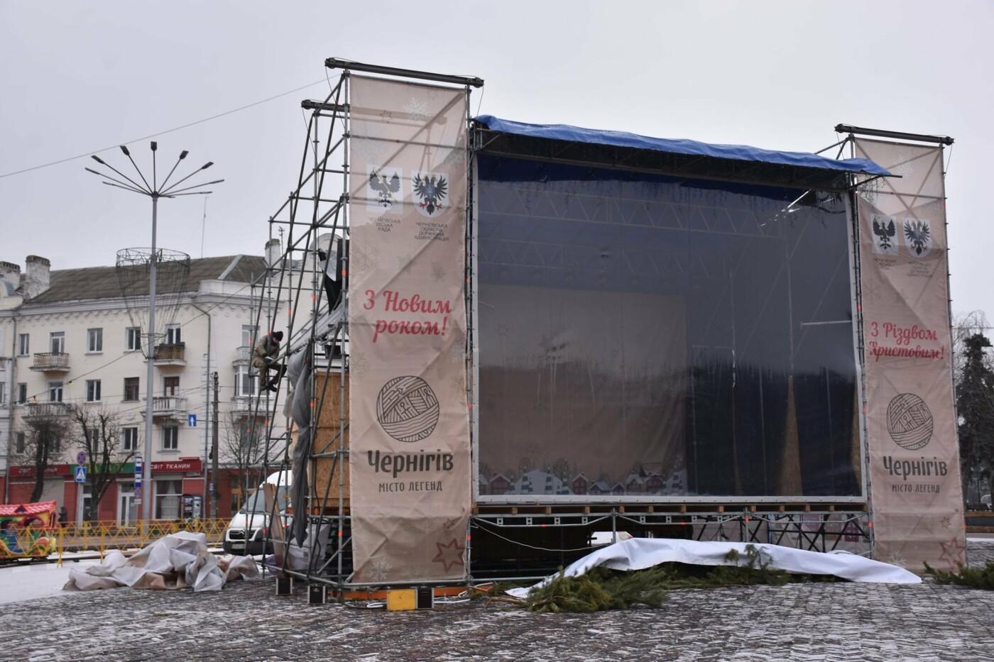 Святкове містечко на Красній площі почали розбирати, фото-2