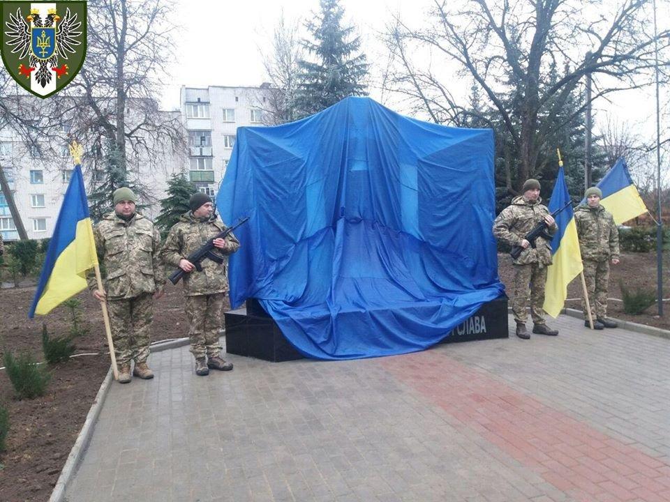 Пам'ятник на честь полеглих в зоні АТО/ООС відкрили на Чернігівщині, фото-1
