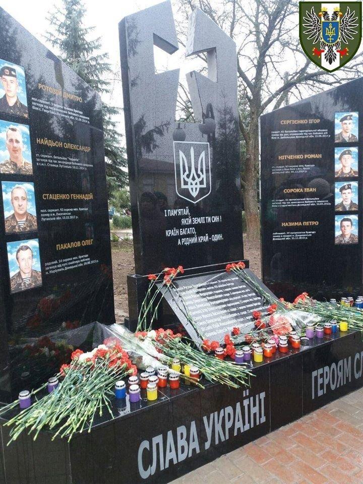 Пам'ятник на честь полеглих в зоні АТО/ООС відкрили на Чернігівщині, фото-6