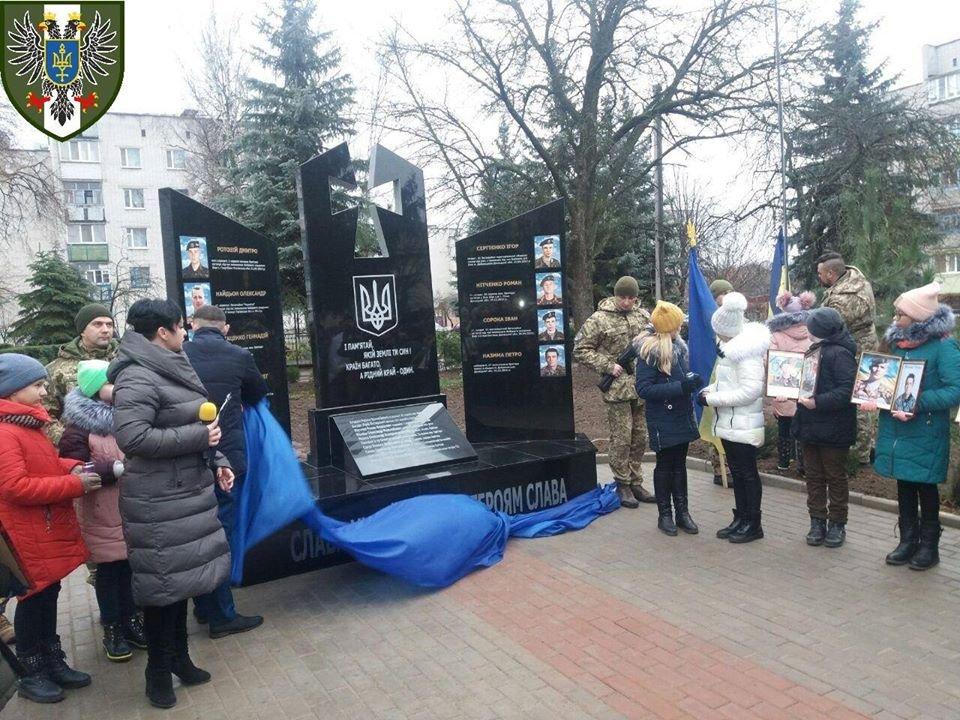 Пам'ятник на честь полеглих в зоні АТО/ООС відкрили на Чернігівщині, фото-3