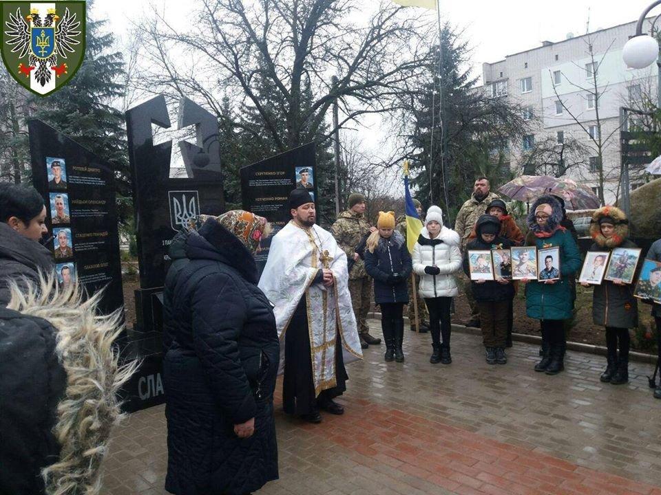 Пам'ятник на честь полеглих в зоні АТО/ООС відкрили на Чернігівщині, фото-5