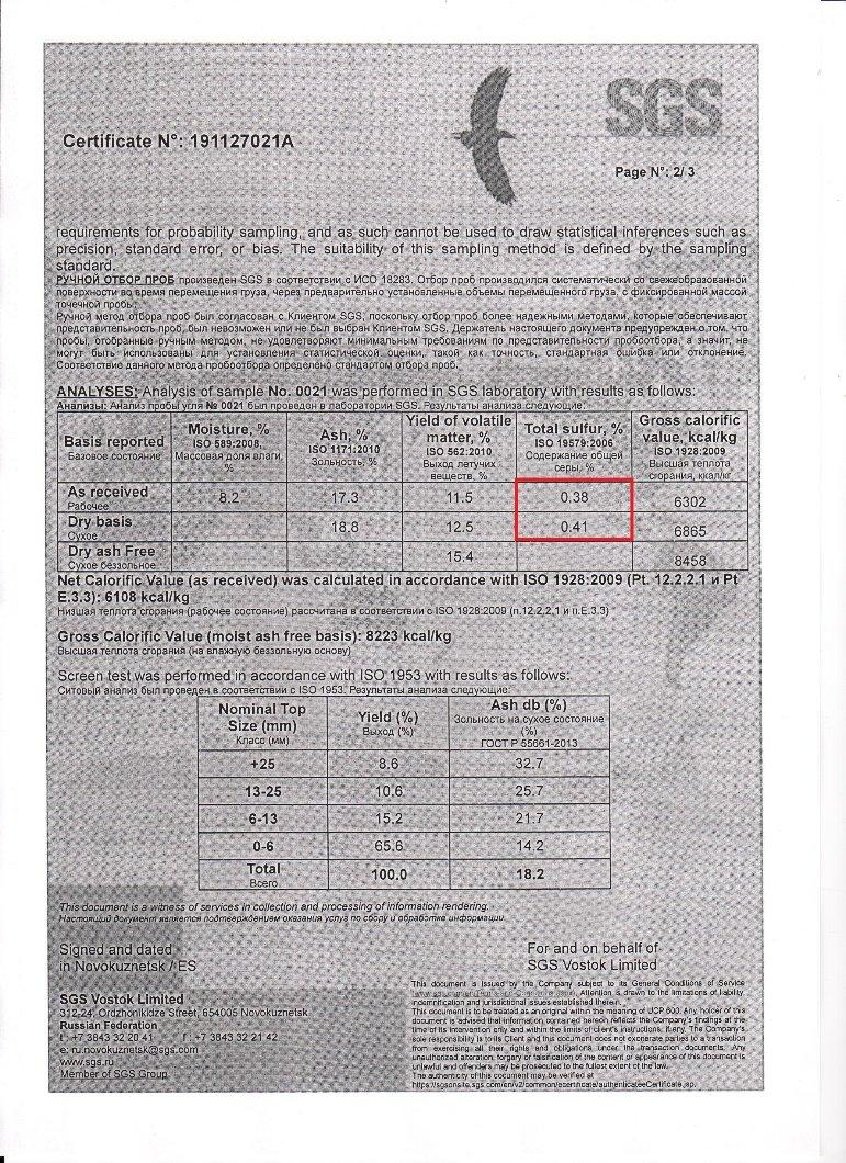 Чернігвська ТЕЦ запевняє, що не купувала вугілля у терористів, фото-2