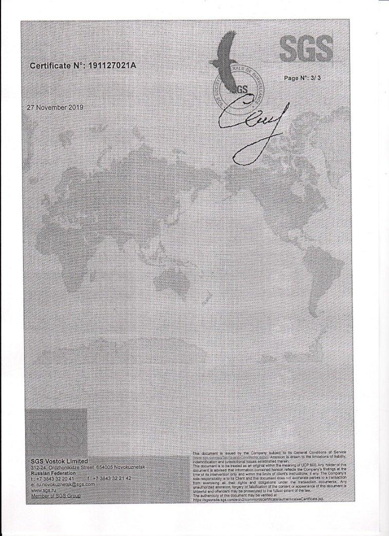 Чернігвська ТЕЦ запевняє, що не купувала вугілля у терористів, фото-3