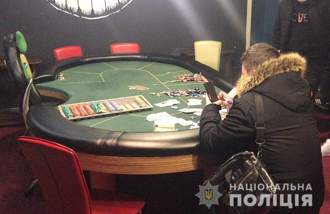 Незаконний азарт: чернігівські правоохоронці викрили покерний клуб, фото-2