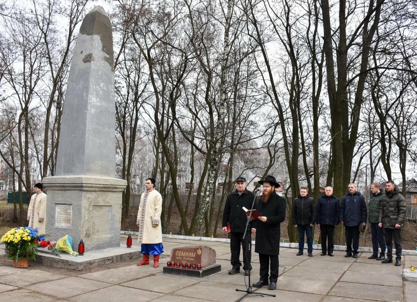 У Чернігові вшанували пам`ять жертв Голокосту, фото-1