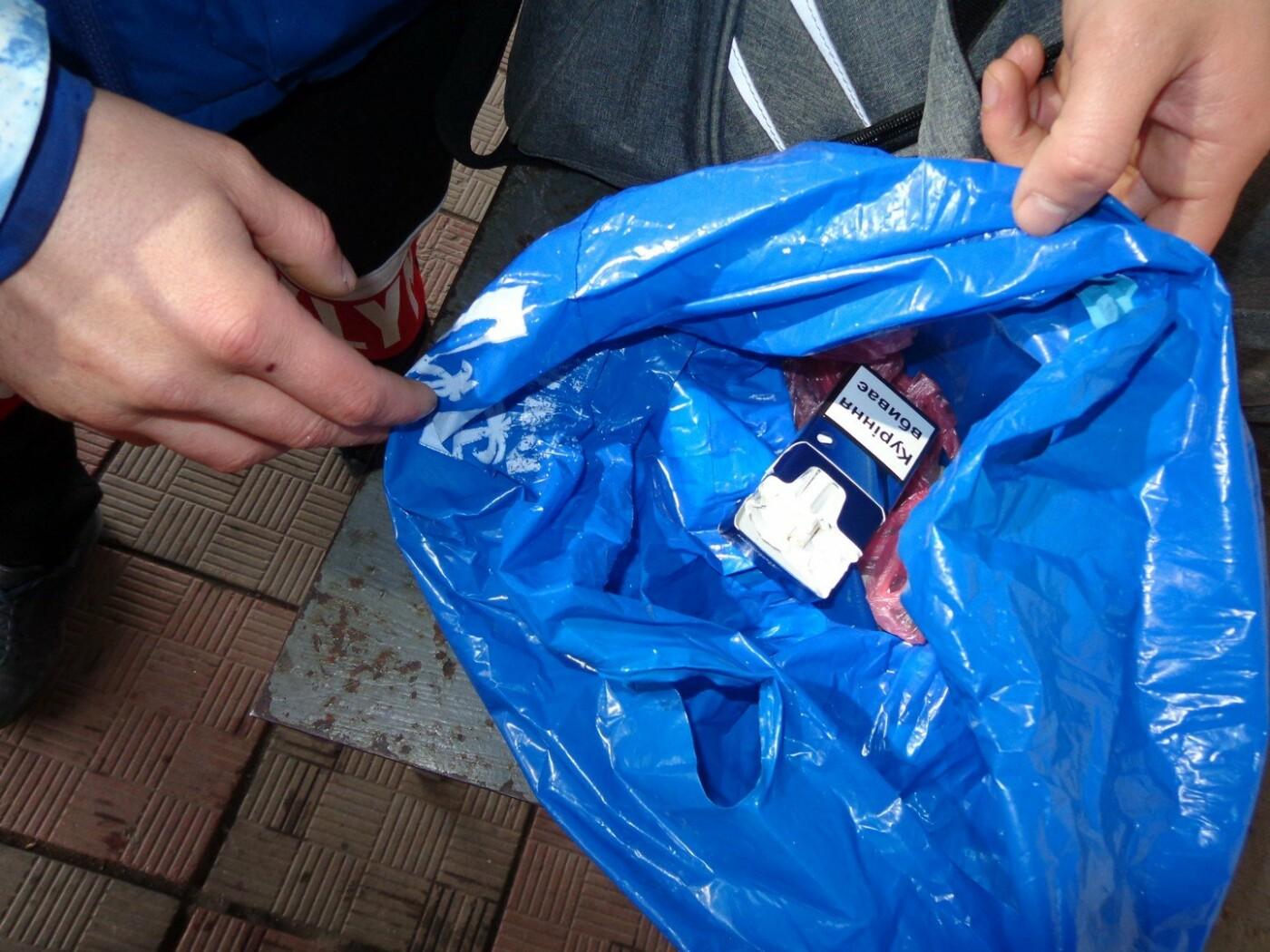 Наркотики на границе: Черниговские пограничники не дали провезти запрещенные вещества, фото-6