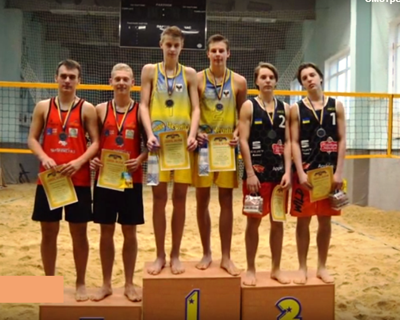 Чернігівські волейболісти перемогли у 1-му турі зимового чемпіонату України, фото-1
