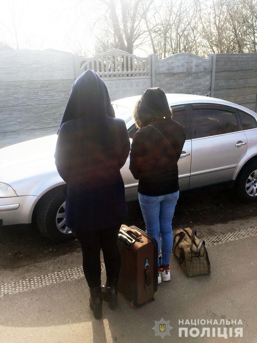 """Полицейские Черниговщины пресекли """"поставку"""" женщин легкого поведения в ЕС, фото-2"""