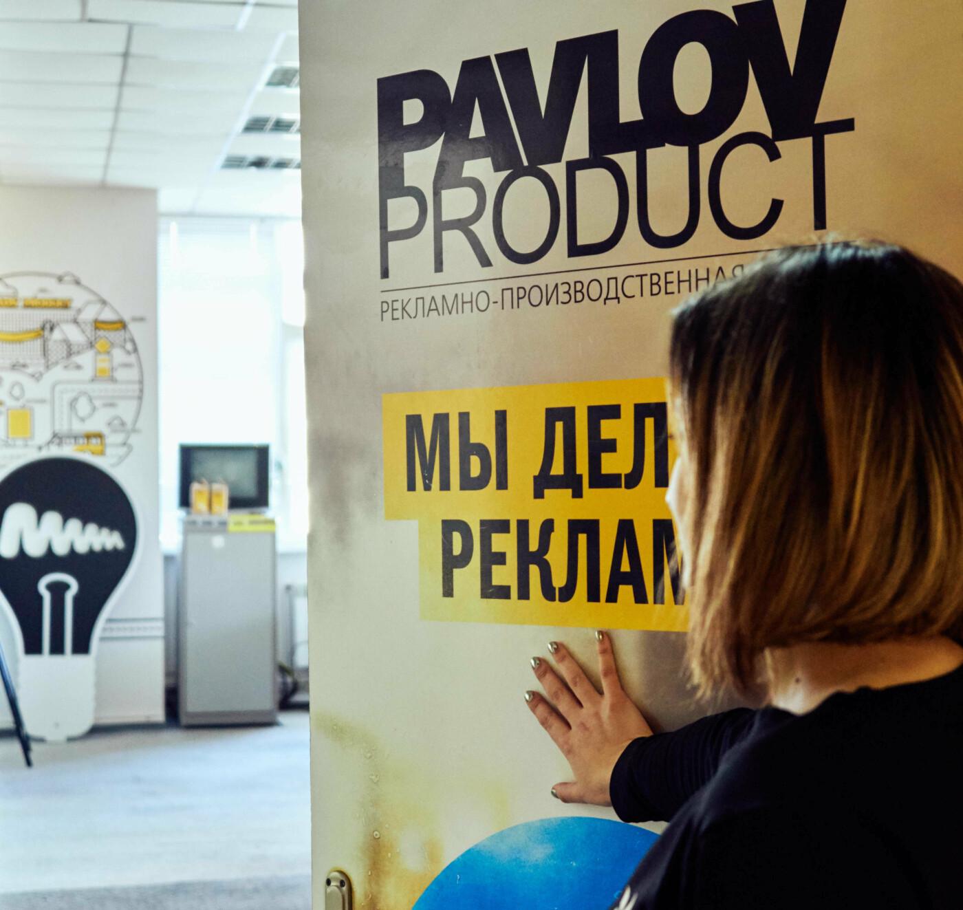 Компания Pavlov.ua вошла в ТОП 100 лучших digital-агентств Украины, фото-3