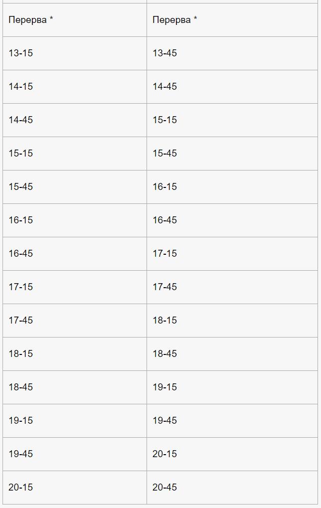 У Чернігові змінились графіки дачних маршрутів, фото-6