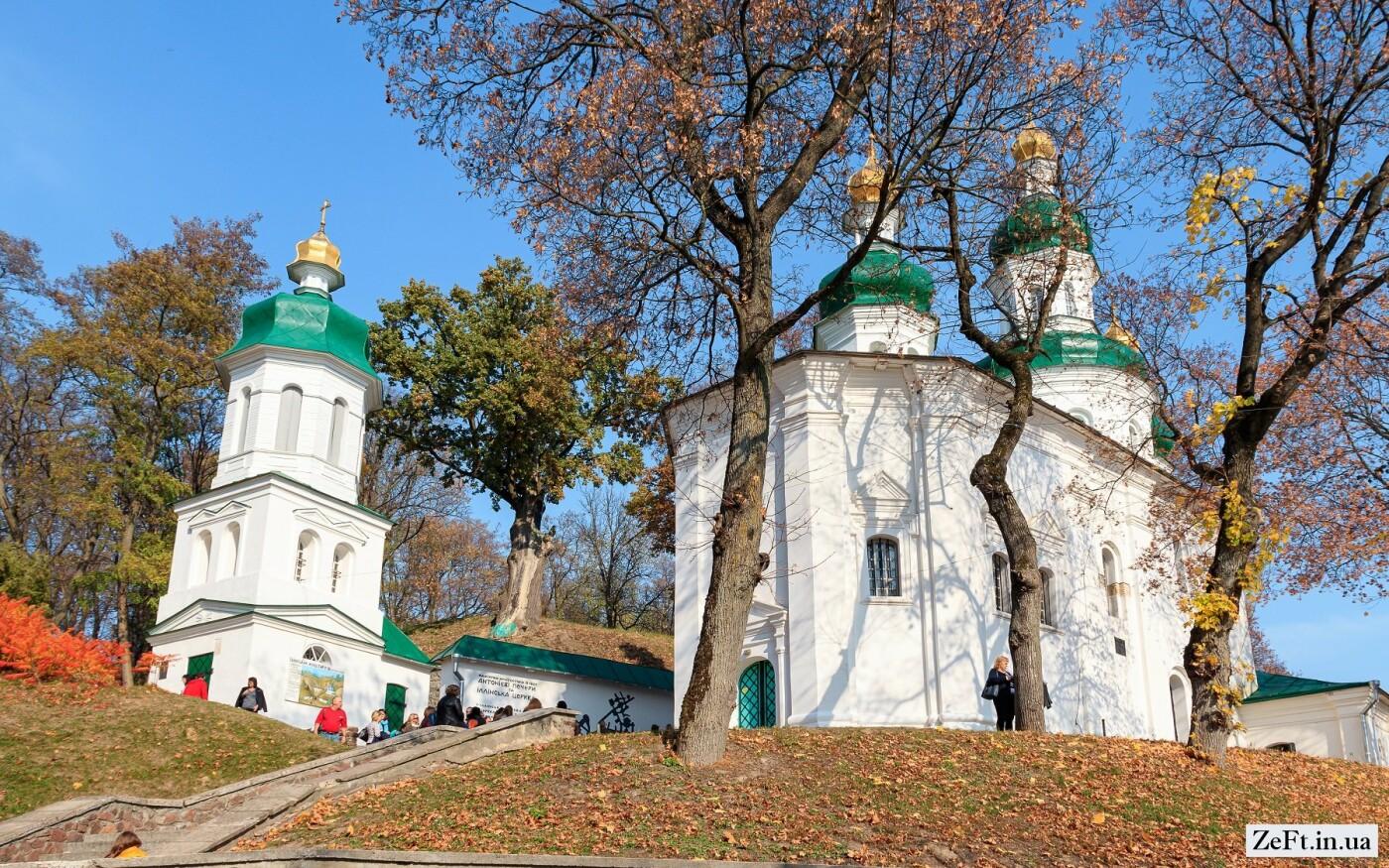 7 причин приїхати в Чернігів цього літа, фото-7