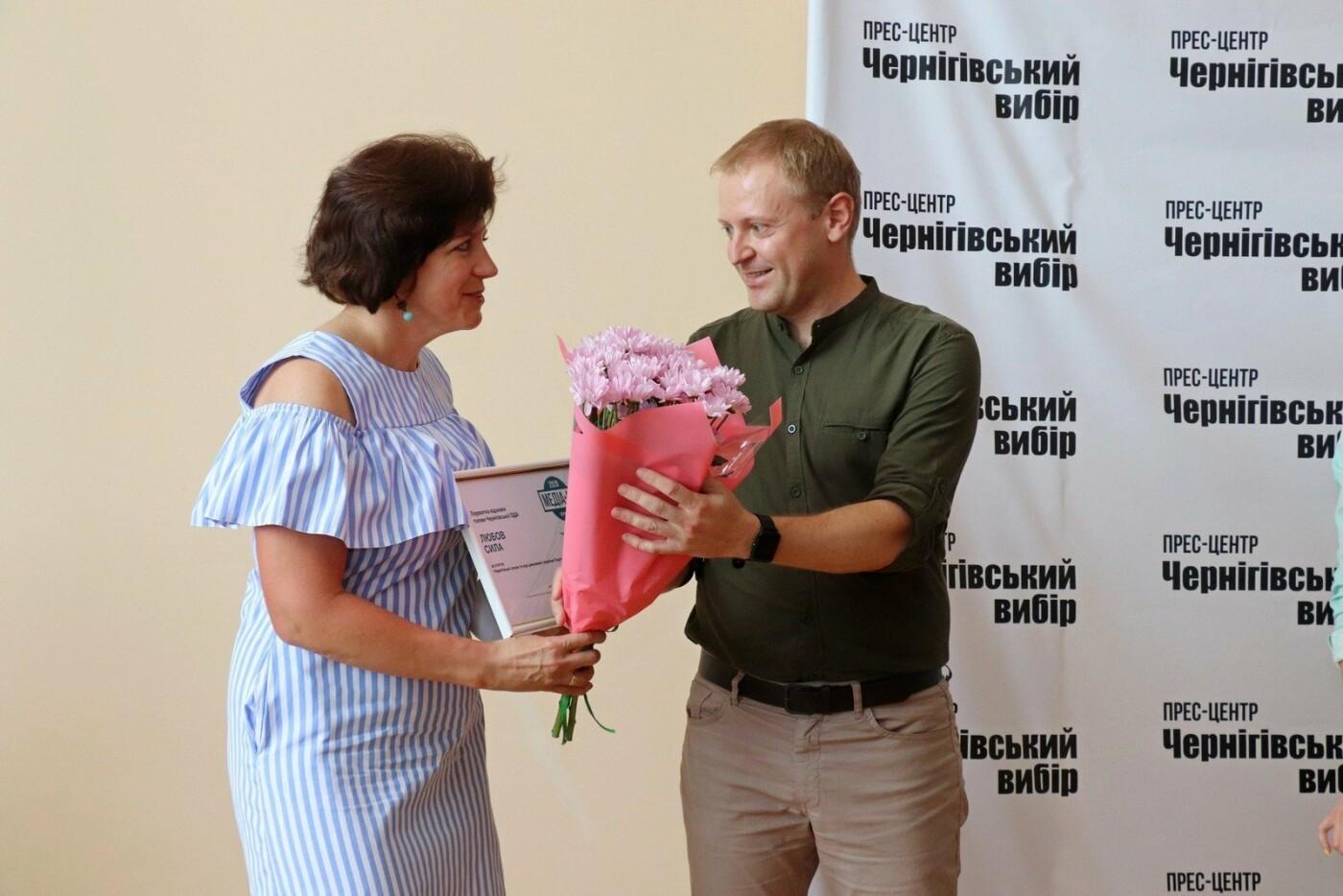 У Чернігові нагородили переможців журналістського конкурсу «МедіаЧе»-2020, фото-8