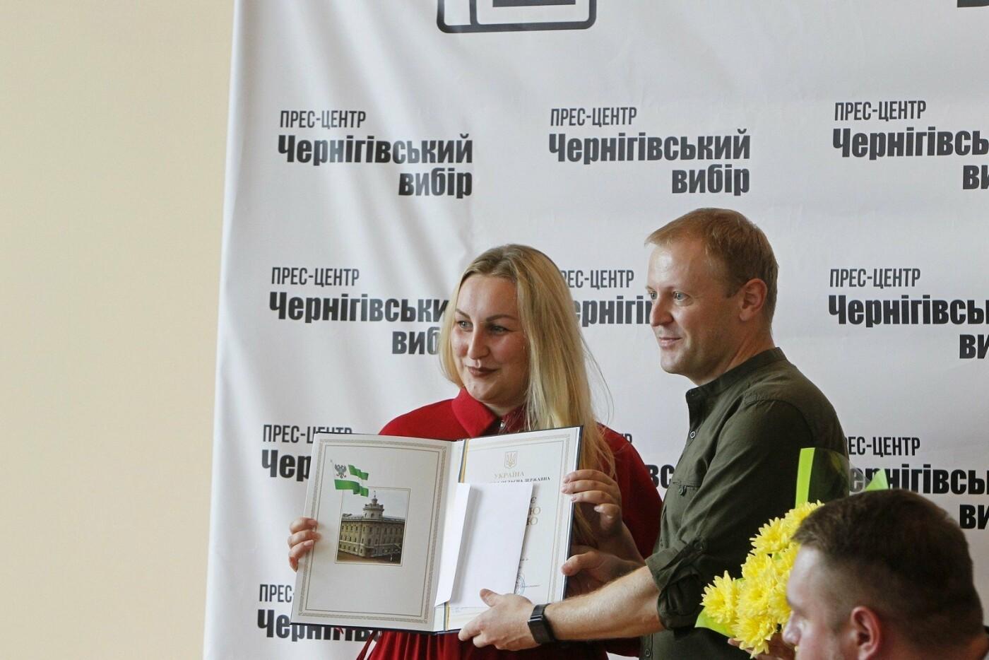 У Чернігові нагородили переможців журналістського конкурсу «МедіаЧе»-2020, фото-9