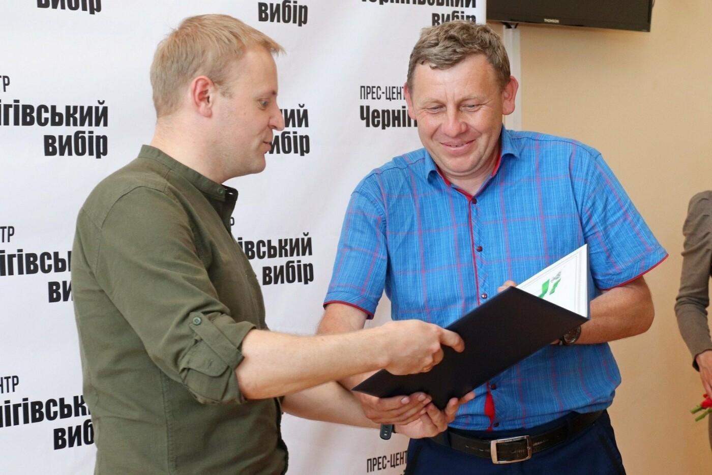 У Чернігові нагородили переможців журналістського конкурсу «МедіаЧе»-2020, фото-6