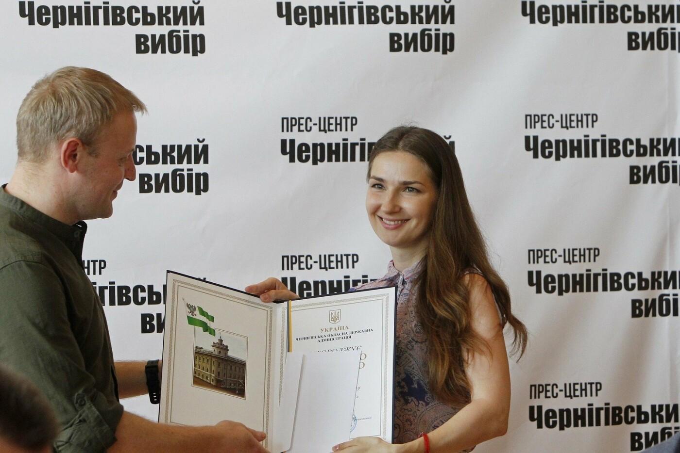 У Чернігові нагородили переможців журналістського конкурсу «МедіаЧе»-2020, фото-4