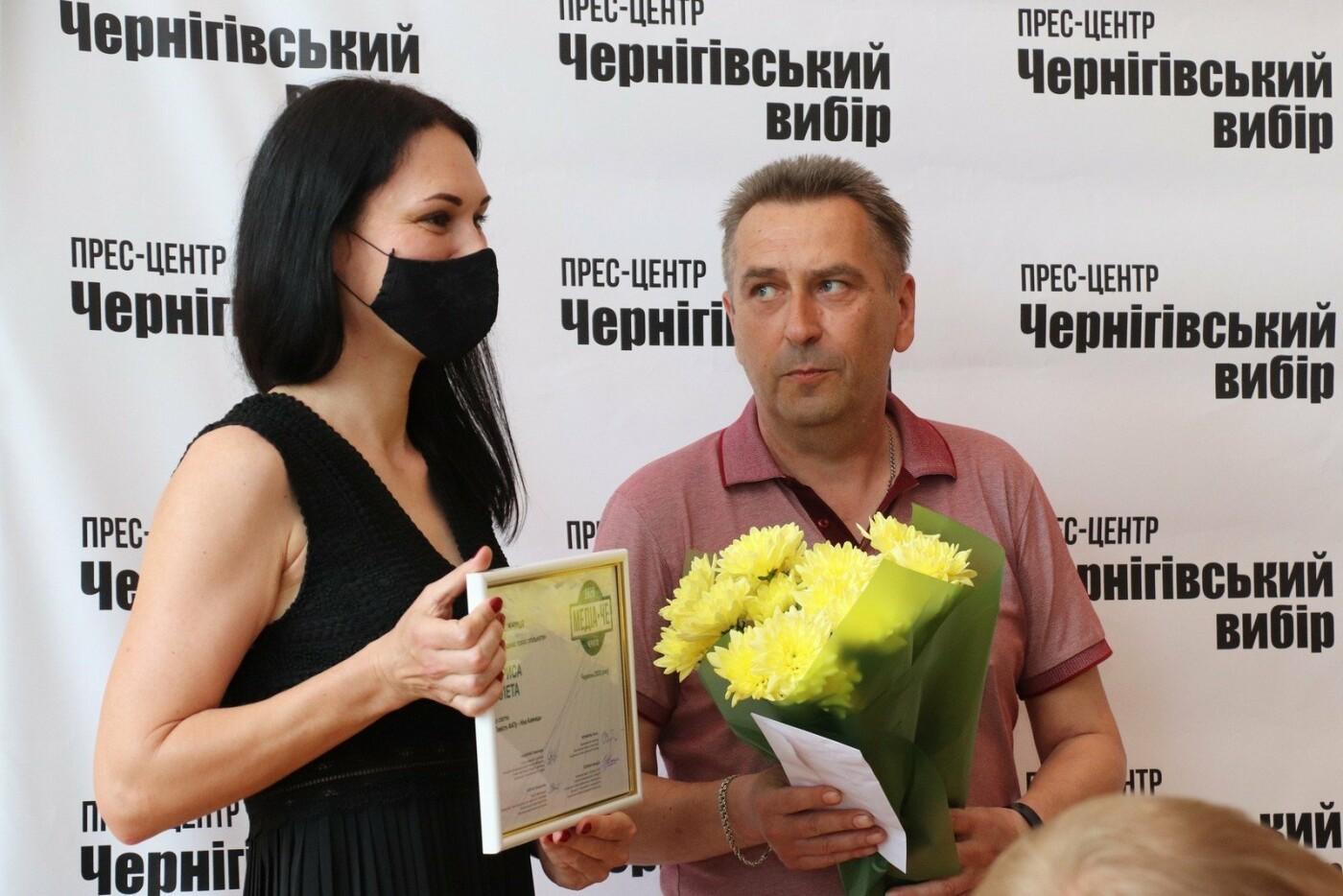 У Чернігові нагородили переможців журналістського конкурсу «МедіаЧе»-2020, фото-7