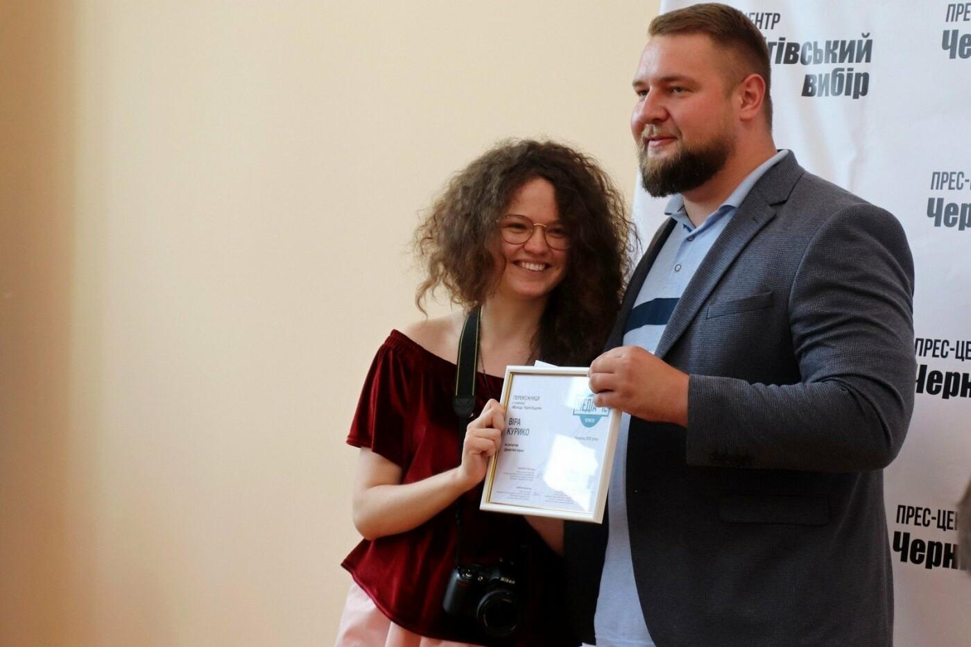 У Чернігові нагородили переможців журналістського конкурсу «МедіаЧе»-2020, фото-2
