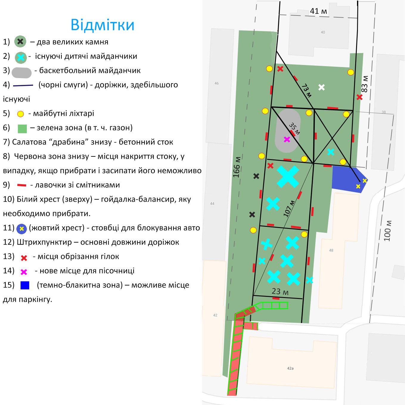 Жителі вулиці Рокосовського хочуть гарний парк: зареєстрували петицію, фото-1