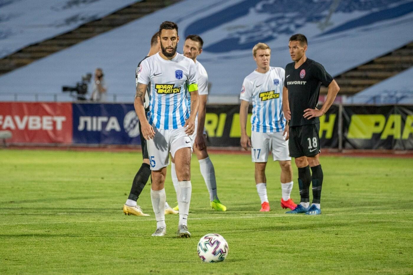 """Капітан """"Десни"""" забив найпізніший пенальті в історії УПЛ, фото-1"""