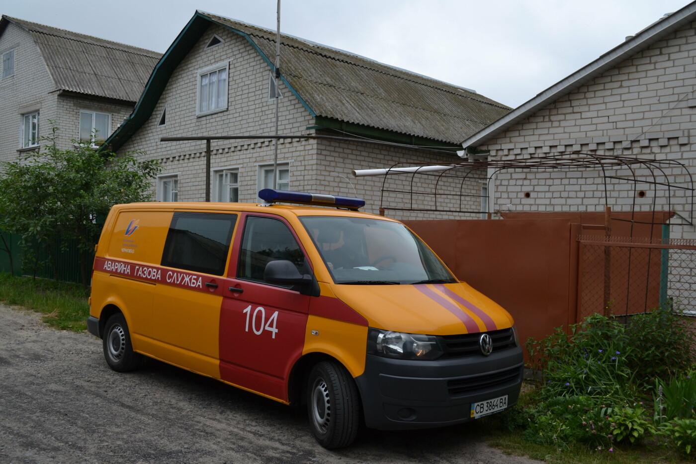 """Пів року роботи аварійно-диспетчерської служби """"Чернігівгазу"""" = 7 000 заявок, фото-4"""