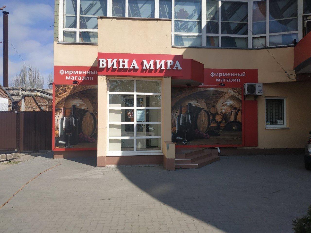 Помощник для путешественников - гид по Бердянску!, фото-53