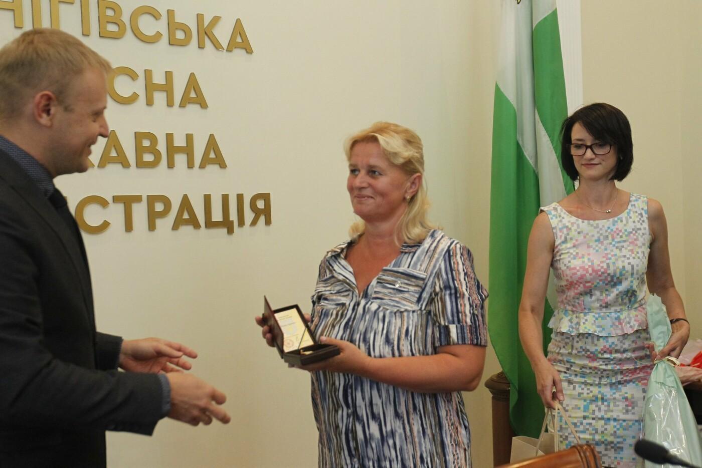 """13 жінкам з Чернігівщини присвоїли почесне звання """"Мати-Героїня"""", фото-1"""