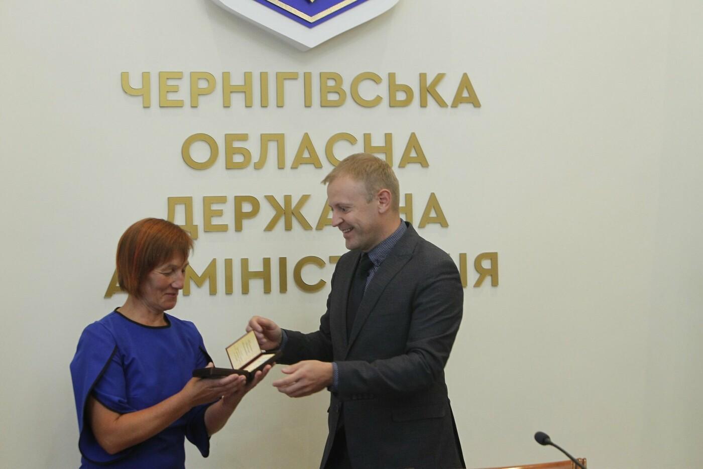 """13 жінкам з Чернігівщини присвоїли почесне звання """"Мати-Героїня"""", фото-7"""