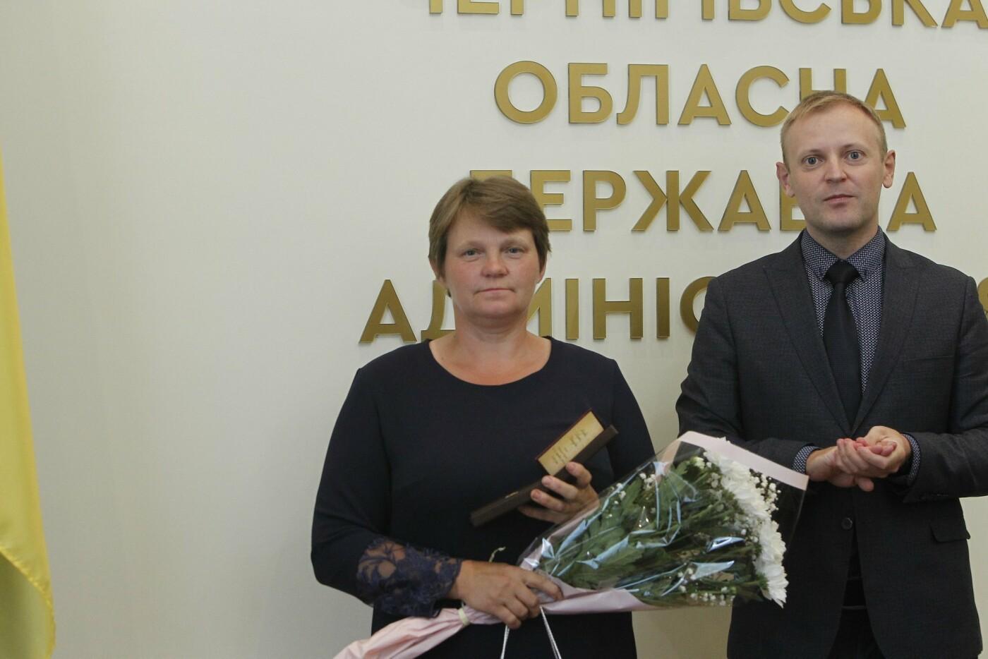 """13 жінкам з Чернігівщини присвоїли почесне звання """"Мати-Героїня"""", фото-9"""