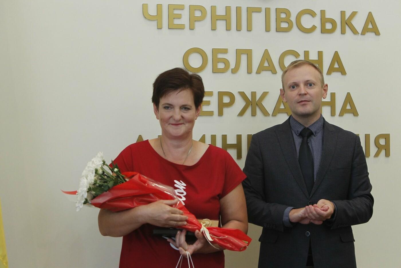 """13 жінкам з Чернігівщини присвоїли почесне звання """"Мати-Героїня"""", фото-5"""