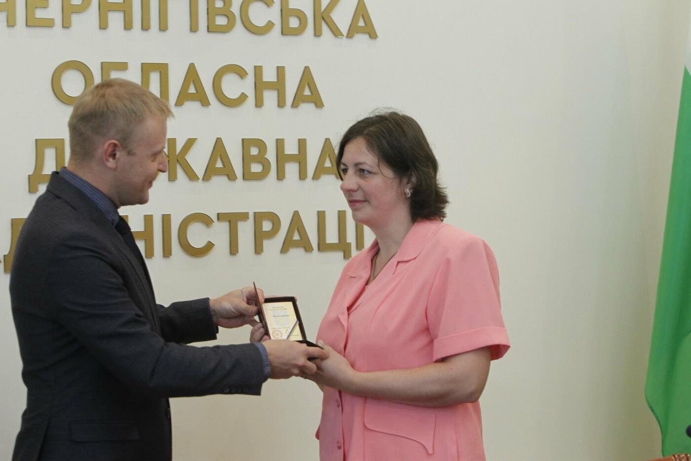 """13 жінкам з Чернігівщини присвоїли почесне звання """"Мати-Героїня"""", фото-10"""