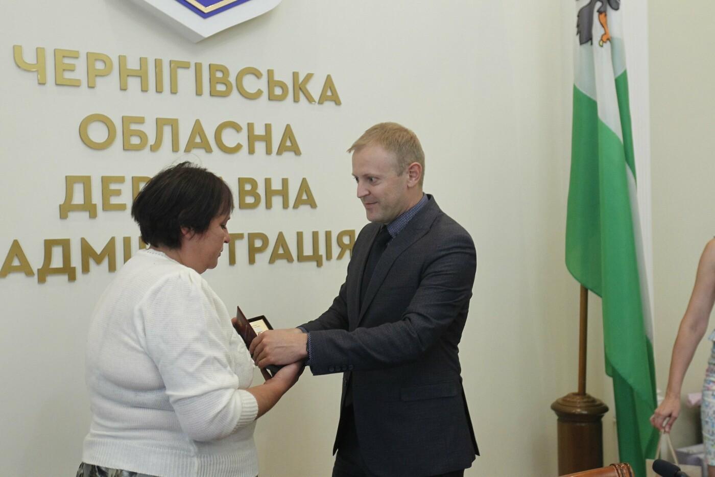 """13 жінкам з Чернігівщини присвоїли почесне звання """"Мати-Героїня"""", фото-4"""