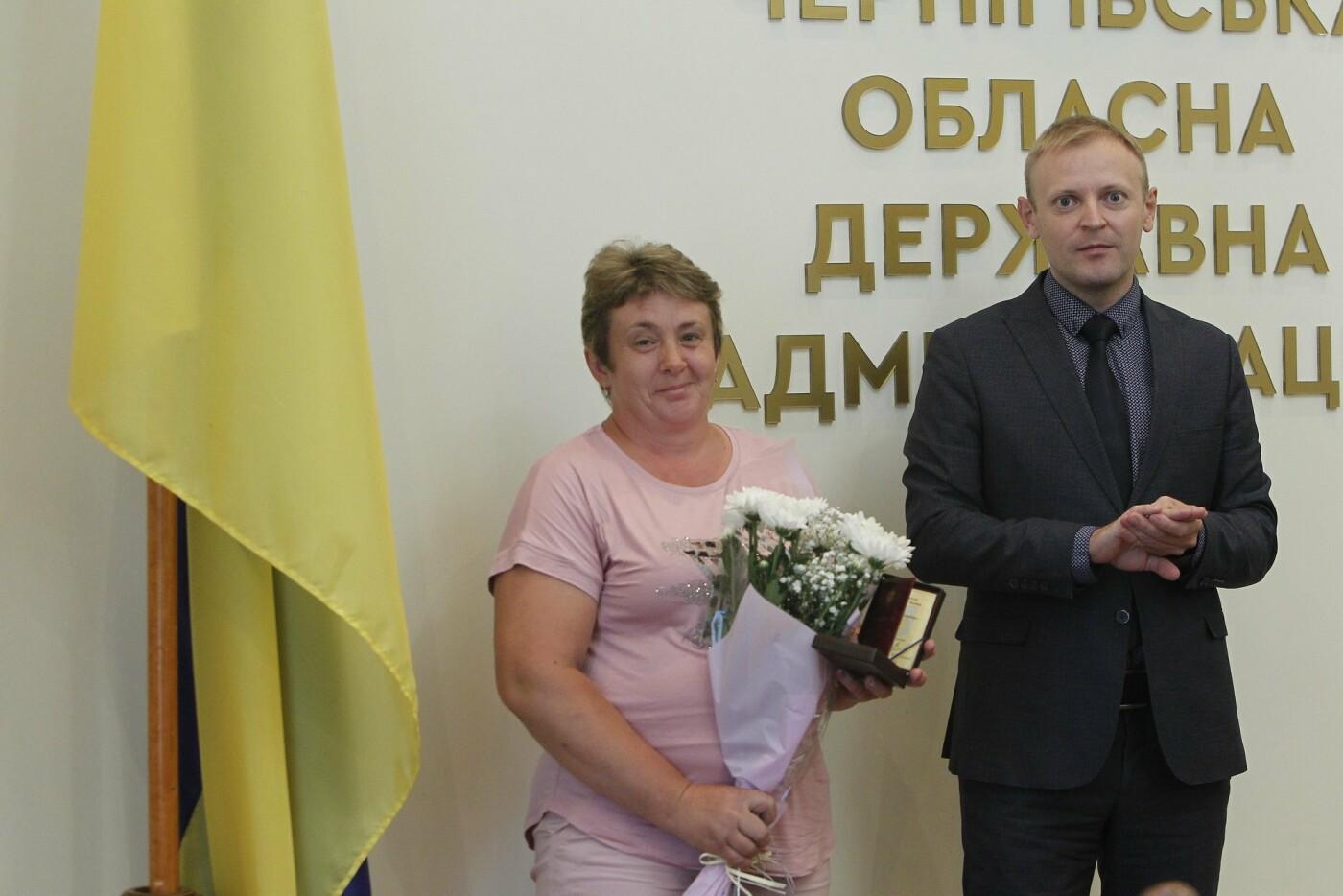 """13 жінкам з Чернігівщини присвоїли почесне звання """"Мати-Героїня"""", фото-11"""