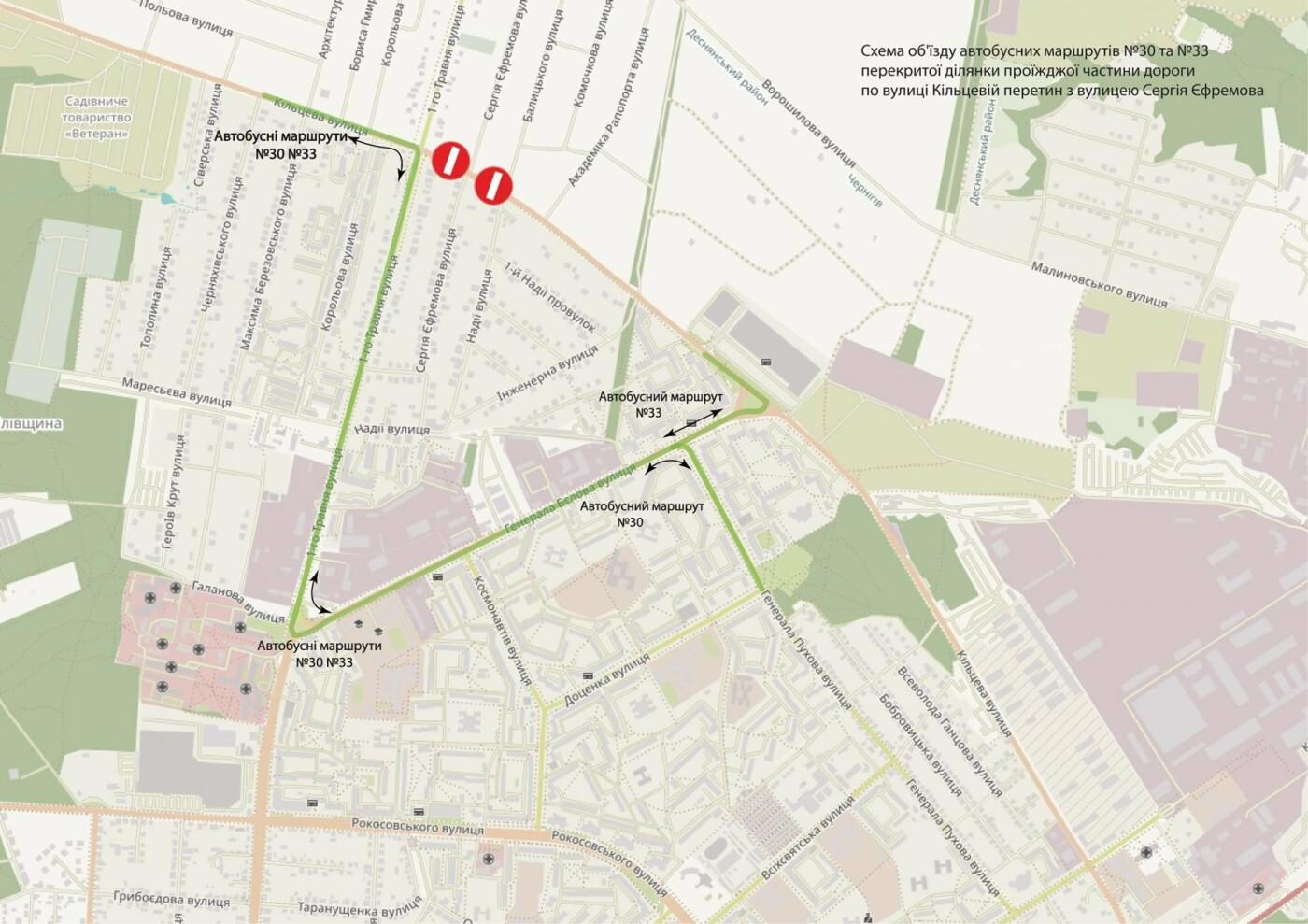 Тиждень перекриття вулиць у Чернігові: як змінив рух громадський транспорт (СХЕМА), фото-1
