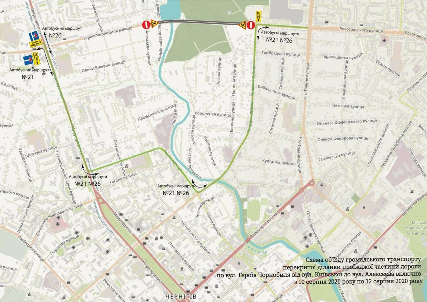 Тиждень перекриття вулиць у Чернігові: як змінив рух громадський транспорт (СХЕМА), фото-2