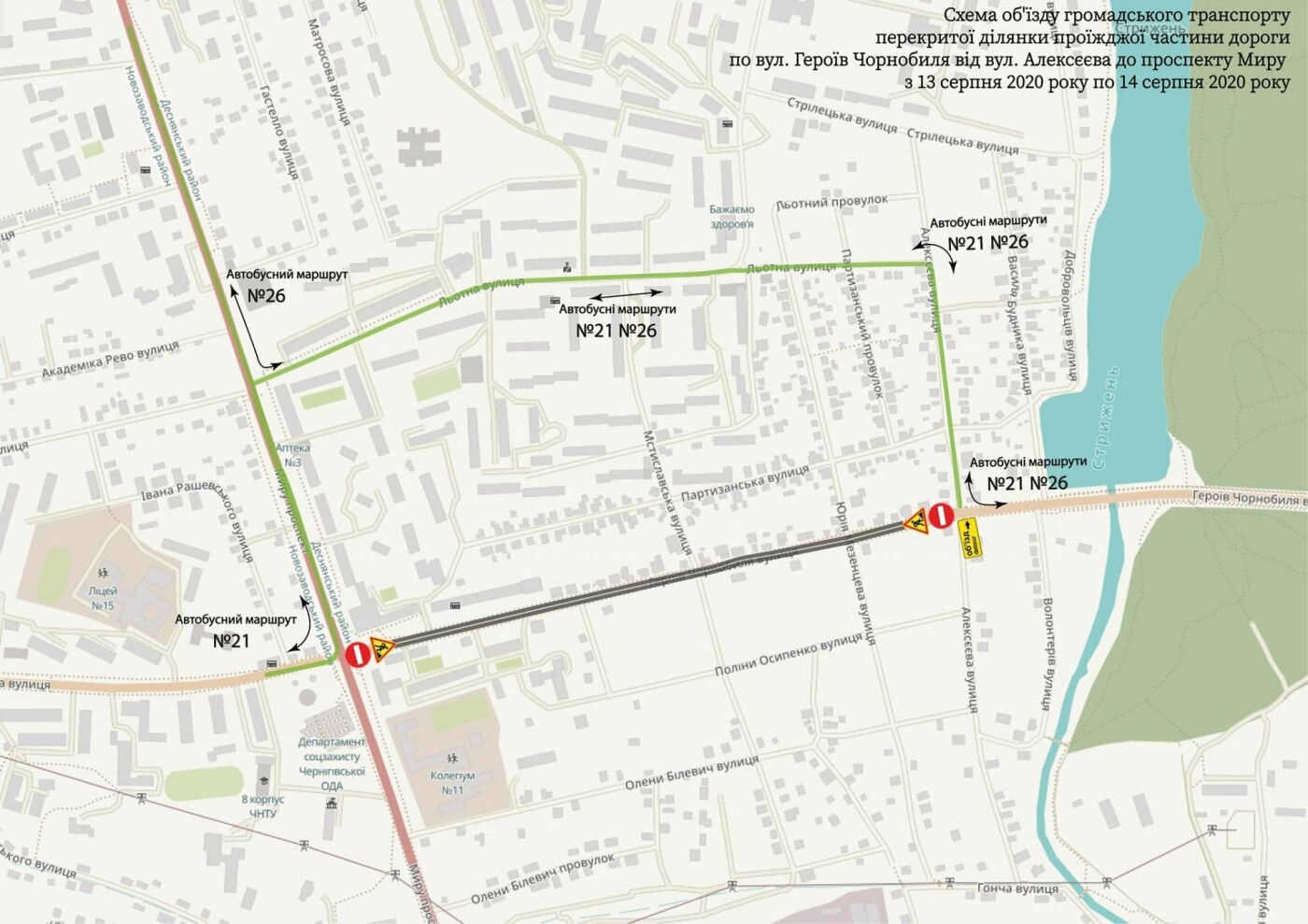 Тиждень перекриття вулиць у Чернігові: як змінив рух громадський транспорт (СХЕМА), фото-3
