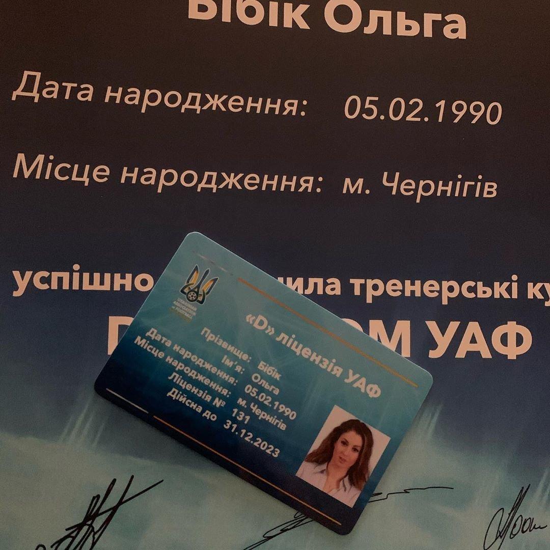 Олімпійська легкоатлетка з Чернігова стала футбольним тренером, фото-2
