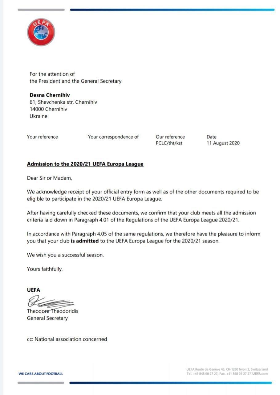"""Офіційно: УЕФА допускає чернігівську """"Десну"""" до єврокубків, фото-1"""
