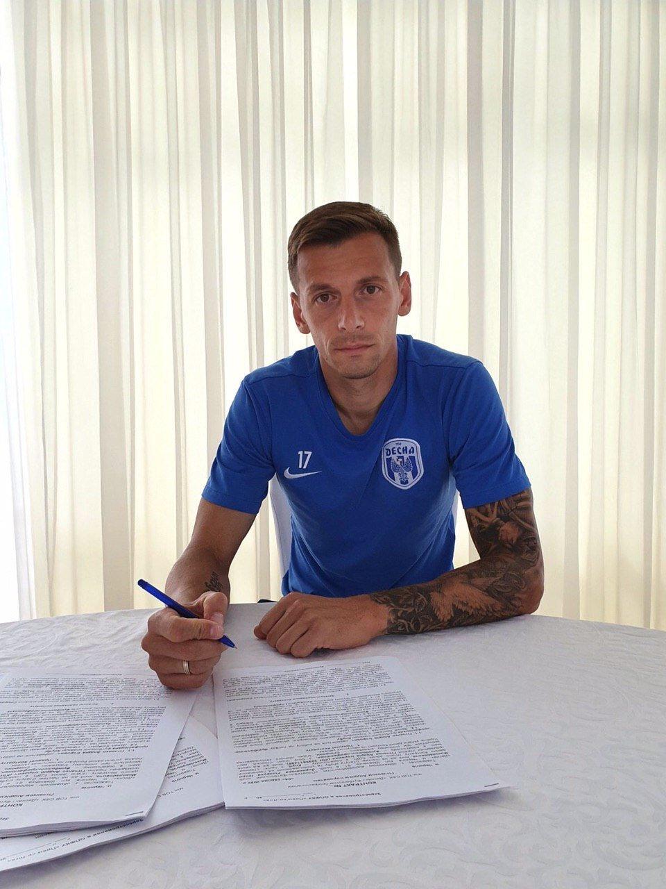 """""""Десна"""" підписала нові контракти з двома лідерами команди, фото-1"""