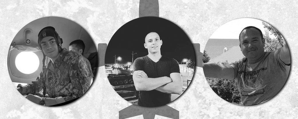 Трьох уродженців Чернігівщини, які загинули в авіатрощі під Чугуєвим, нагородили медаллю «За військову службу Україні», фото-1