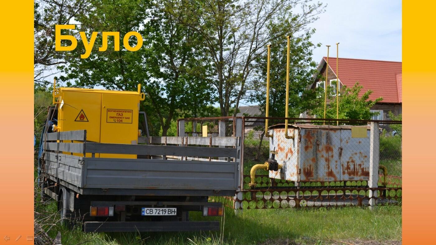 Чернігівці входять у новий газовий рік з боргами: чим це загрожує?, фото-7