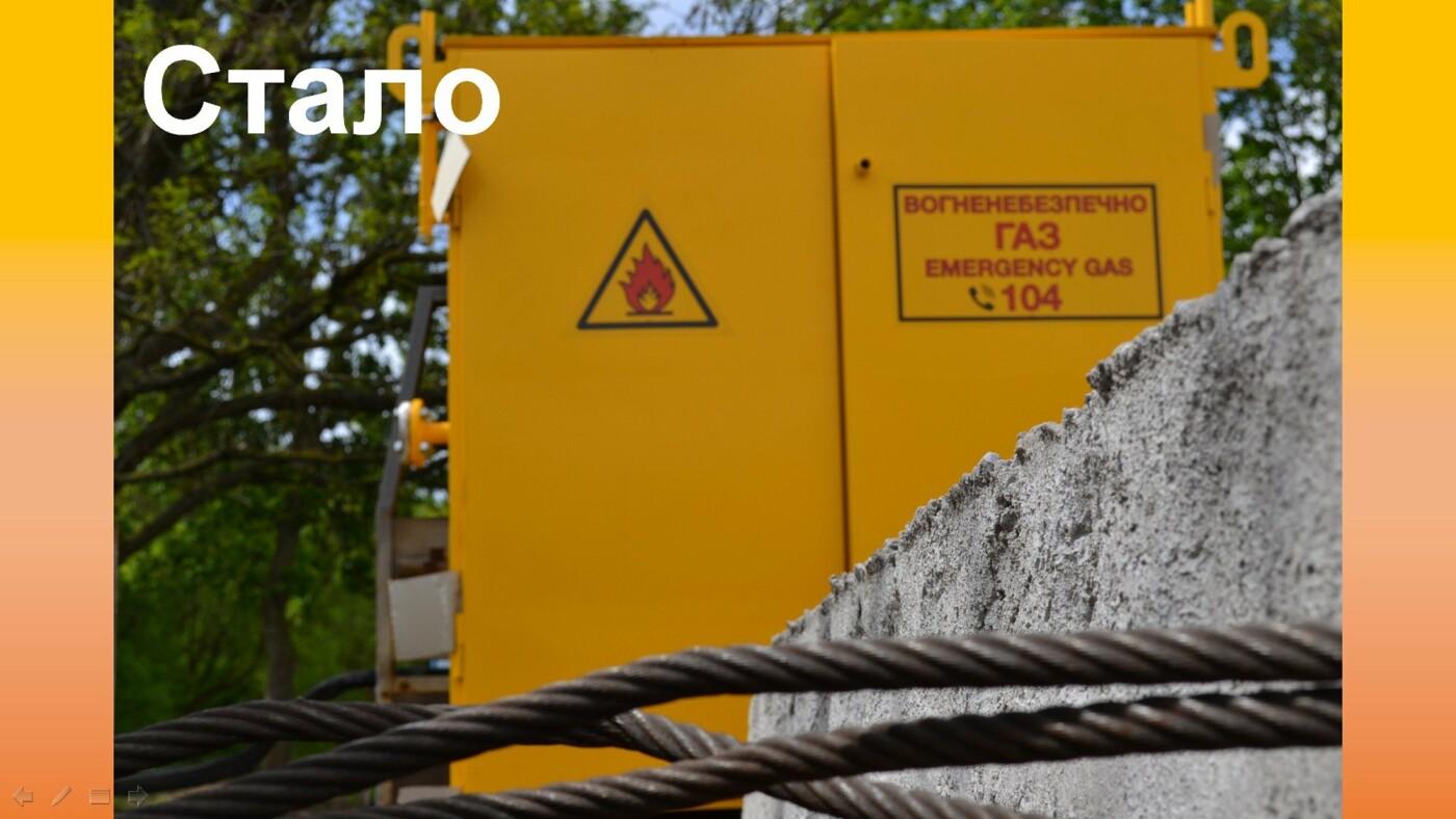 Чернігівці входять у новий газовий рік з боргами: чим це загрожує?, фото-8