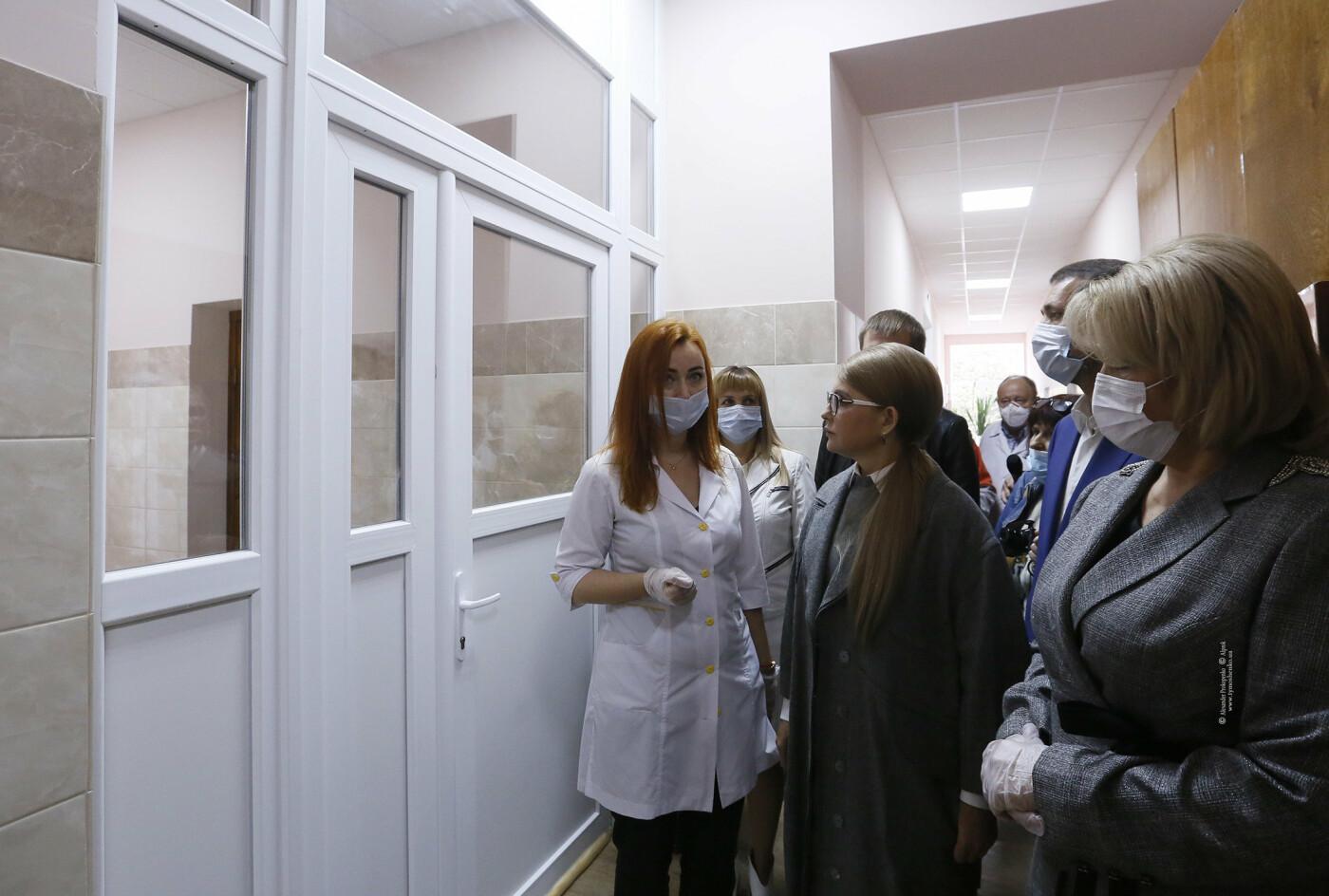 Юлія Тимошенко: «Українські науковці готові розробляти вакцину від коронавірусу, але не мають належного фінансування», фото-2