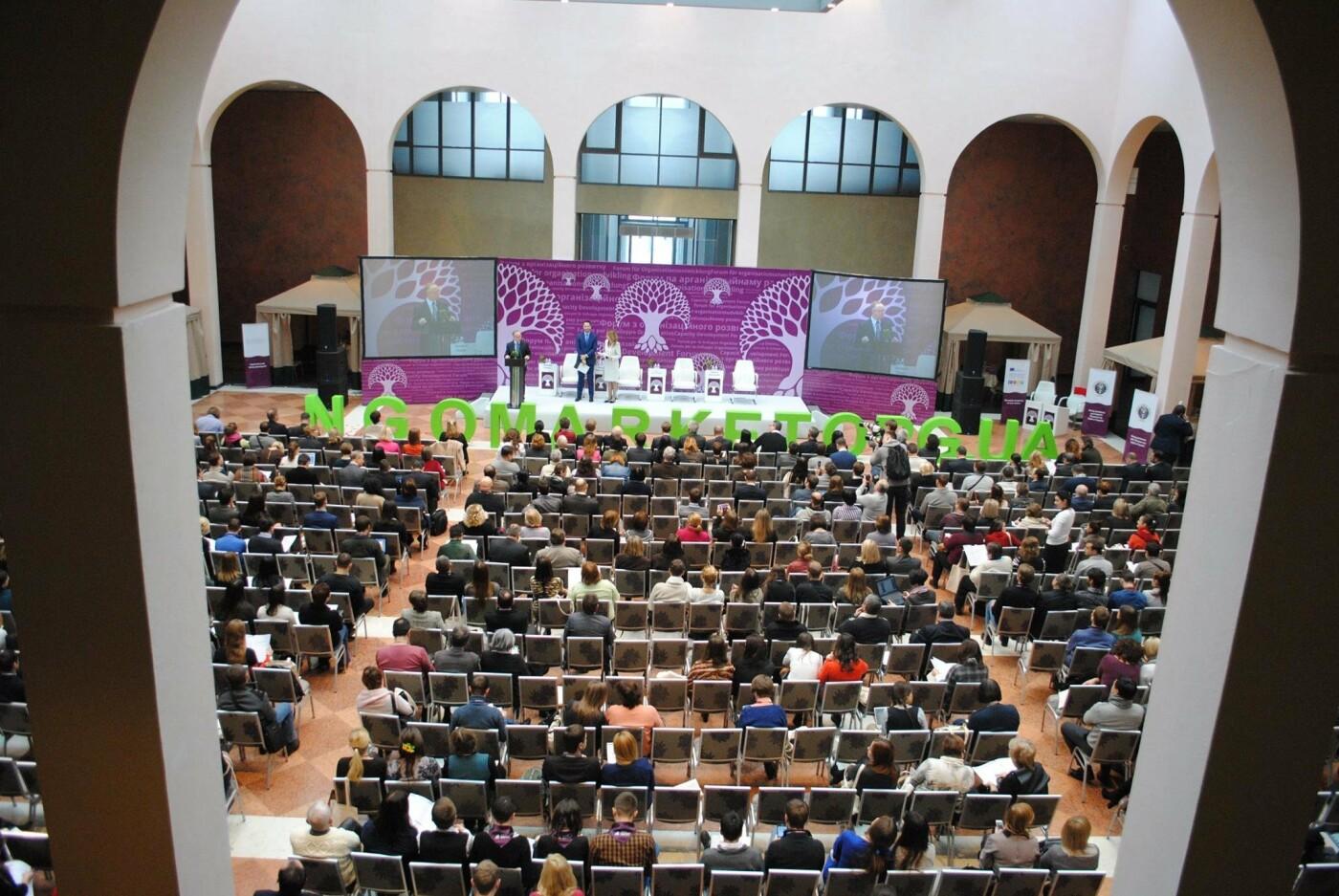 У Чернігові вперше відбудеться регіональна частина  Форуму  розвитку громадянського суспільства «Імунітет до ілюзій» , фото-1