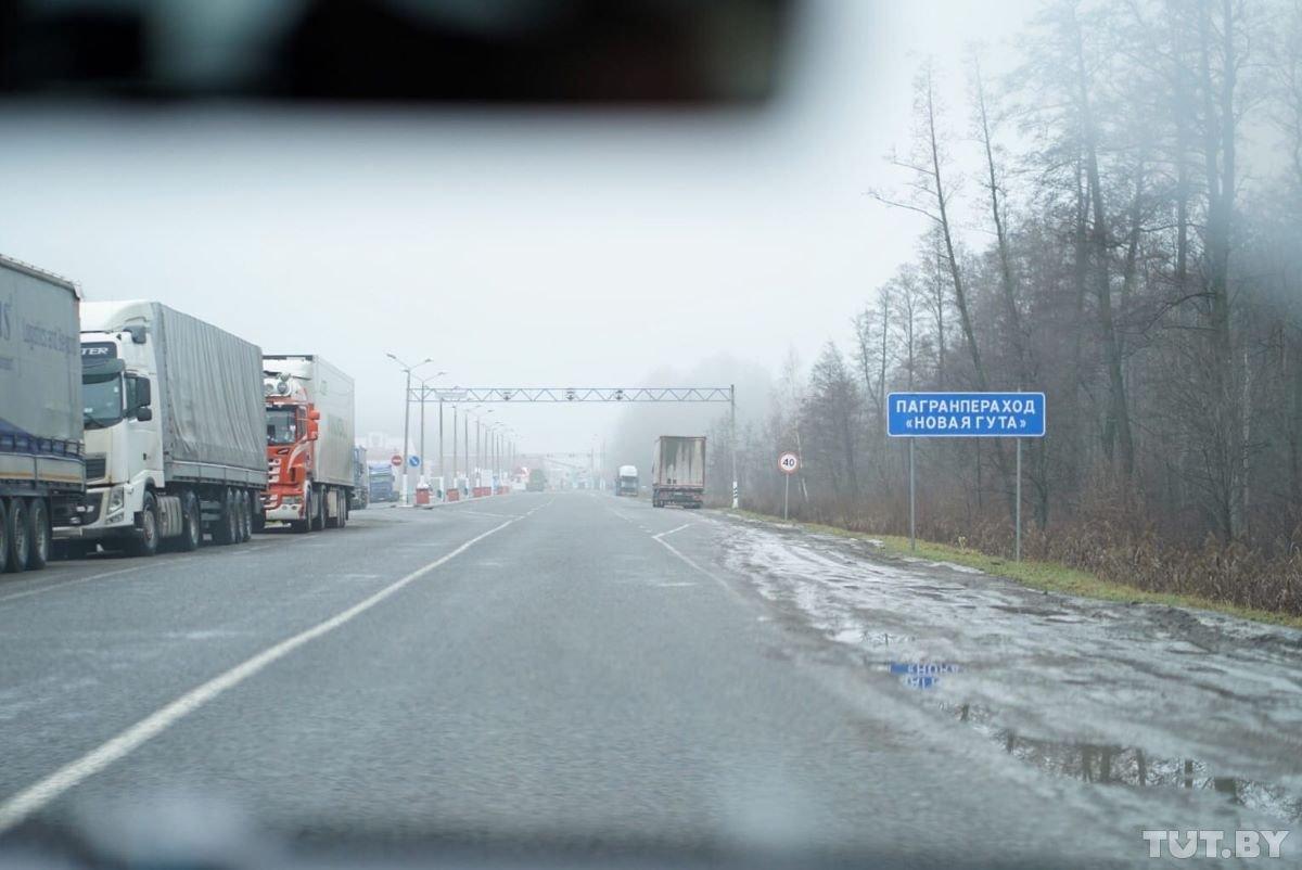 Білорусам стало складніше приїздити до Чернігова, фото-1