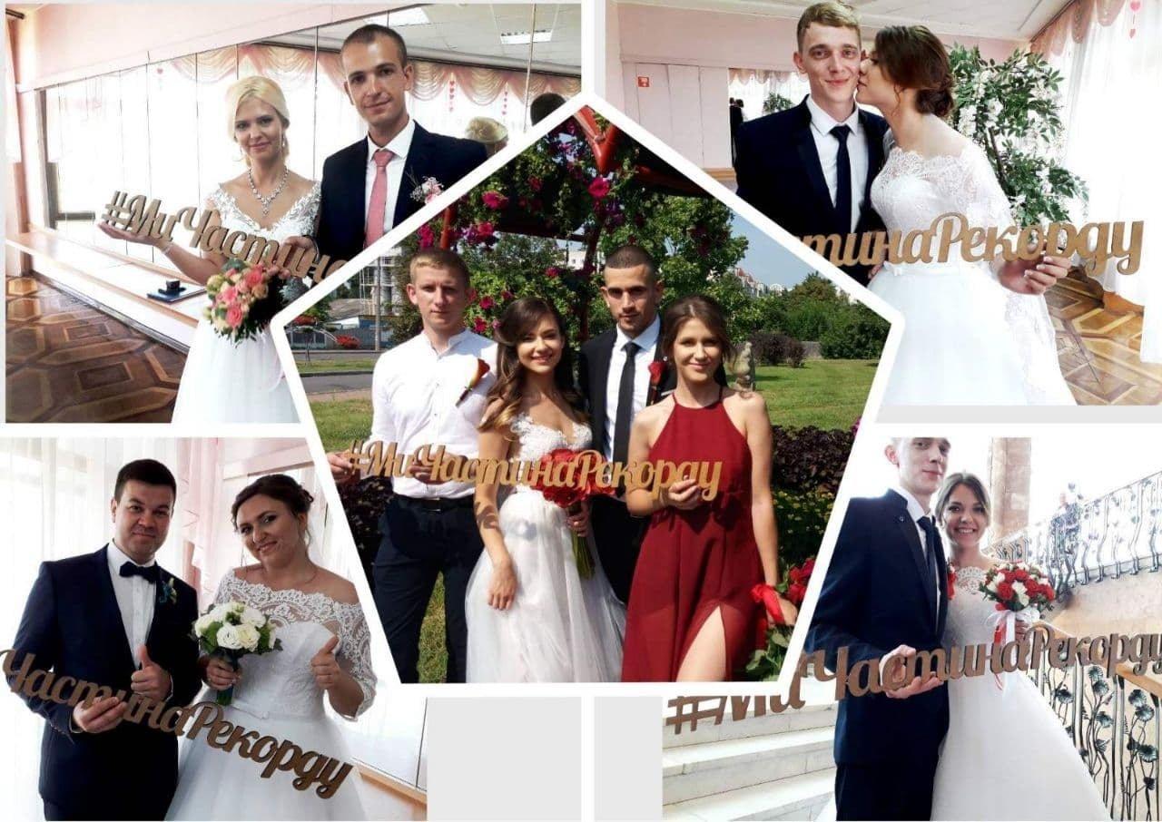 Шлюбні підсумки року: третина закоханих на Чернігівщині оформили свої відносини лише за добу, фото-1